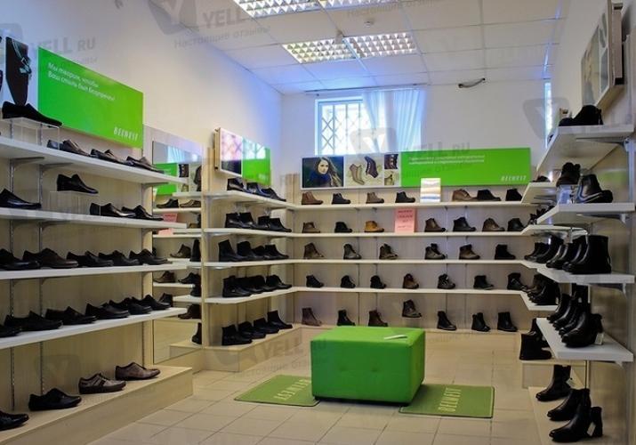 Куплю обувь в интернет магазине ламода