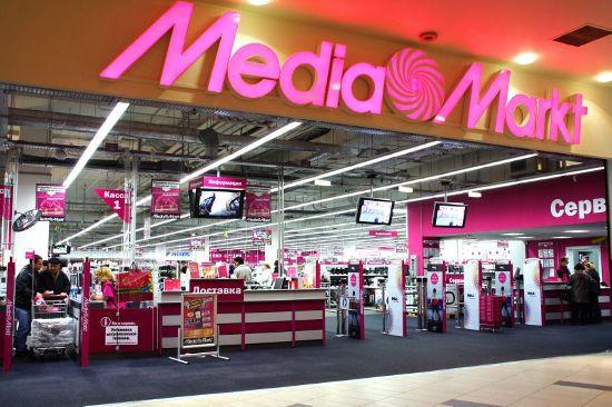 Медиа-маркт адреса - b
