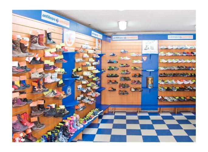 Антилопа - Детская обувь, каталог